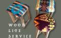 WOOD LIFE SERVICE [入荷]