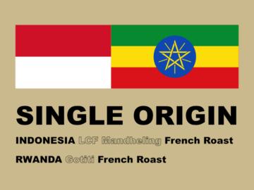 SINGLE ORIGIN COFFEE 2017 6月