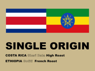 SINGLE ORIGIN COFFEE 2018 7月