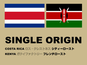 SINGLE ORIGIN COFFEE 2018 10月