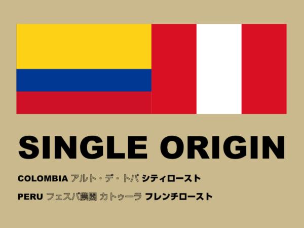 SINGLE ORIGIN COFFEE 2019 6月