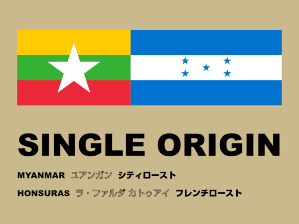 SINGLE ORIGIN COFFEE 2019 11月