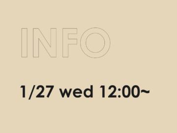 1/27は12時オープン